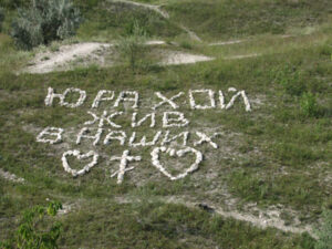 xoi_zhiv-300x225 Юрий Клинских (Хой) и Сектор Газа в фактах и цитатах